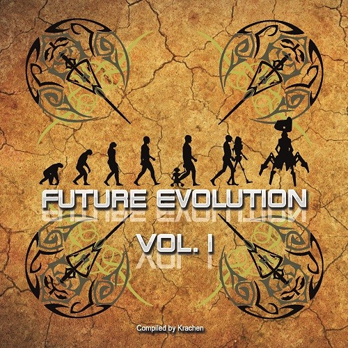 Juicy Noise Records - .Various - Future Evolution Vol. 1