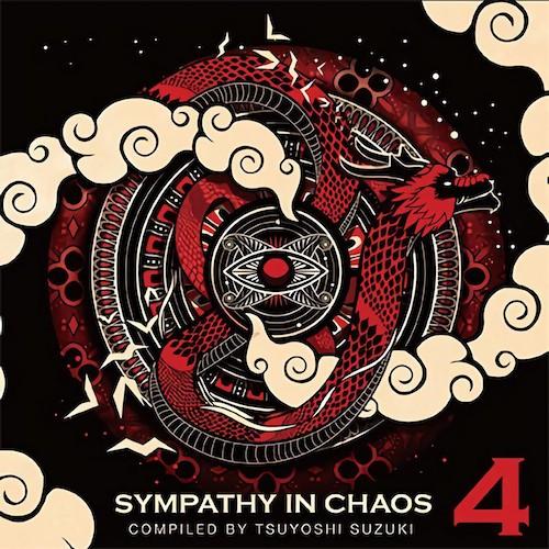 Matsuri Digital - .Various - Sympathy in Chaos 4