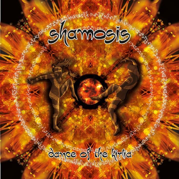 Sita Records - SHAMOSIS - Dance Of The Kirlia
