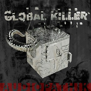 Acidance Records - AUDIOPATHIK - Global Killer