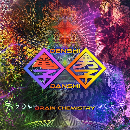 Suntrip Records - DENSHI-DANSHI - Brain Chemistry