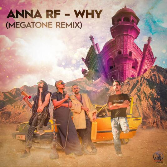 Dacru Records - ANNA RF - Why (Megatone Remix)