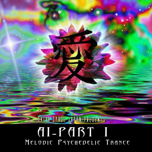 Shiva Space Japan - .Various - ai part 1