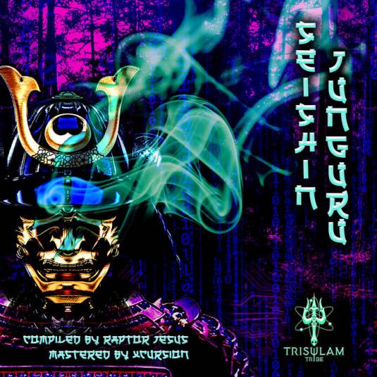 Trisulam Tribe Records - .Various - Seishin Junguru