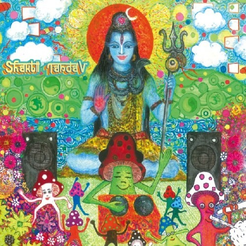Digital Shiva Power - .Various - Shakti Tandav