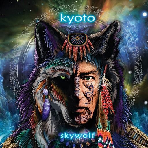 Uxmal Records - KYOTO - Skywolf