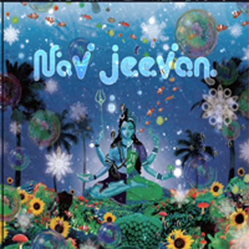 Digital Shiva Power - .Various - NaV JeeVan