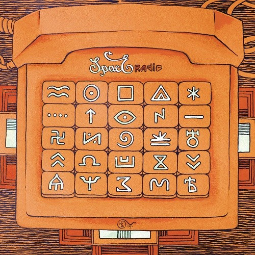 Spaceradio Records - .Various - 25
