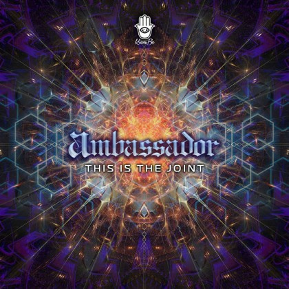 Krembo Records - AMBASSADOR - This Is a Joint