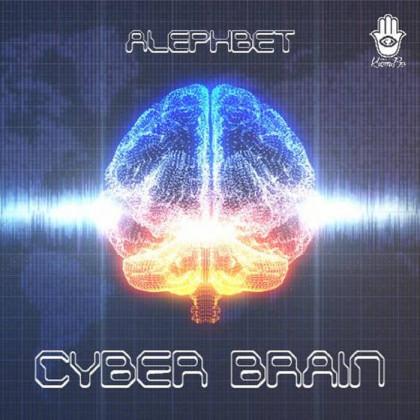 Krembo Records - ALEPHBET, MORPHEX, NATURE MUSIC - Cyber Brain