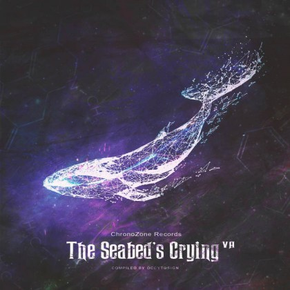 Chronozone Records - .Various - Seabed's Crying