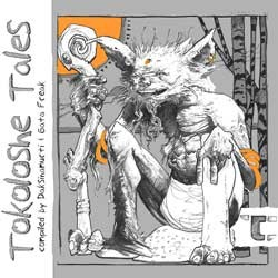 Timecode Records - .Various - tokoloshe tales