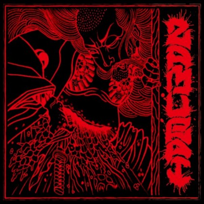 Rockdenashi Productionz - .Various - zamurai