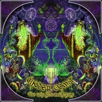 Anomalistic Records - CINDER VOMIT - The Wizards Cauldron