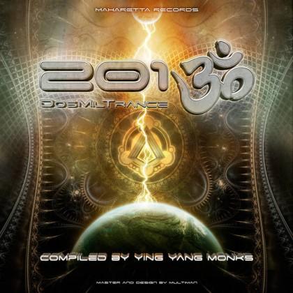 Maharetta Records - .Various - 2013