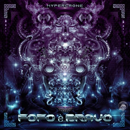 Horrordelic Records - HYPERCRONE - Fofo e Bravo
