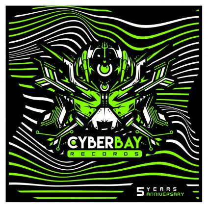 5 Years Anniversary CyberBay
