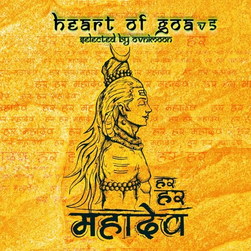 Ovnimoon Records - .Various - Heart Of Goa Vol 5
