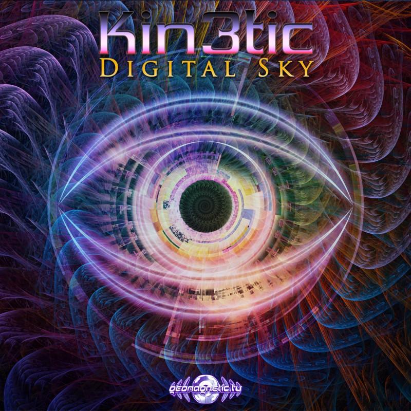 Geomagnetic.tv - KINETIC - Digital Sky
