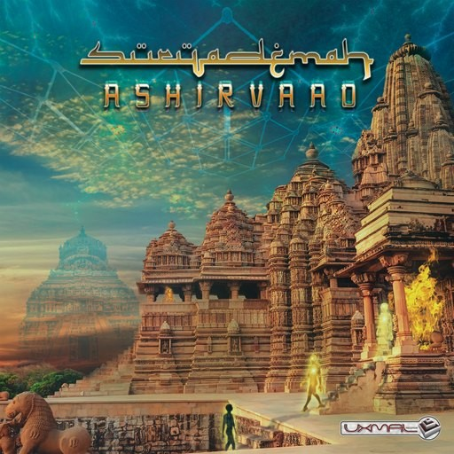Uxmal Records - SURYADEMAH - Ashirvaad