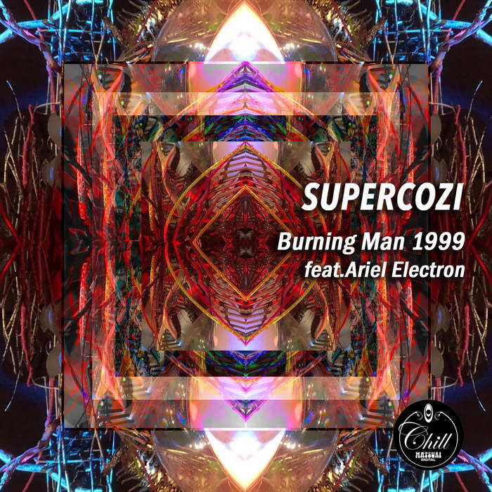 Matsuri Digital - SUPERCOZI - Burning Man 1999 feat. Ariel Electron