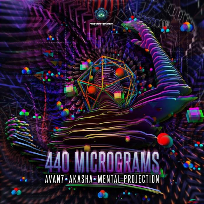 Profound Records - .Various - 440 Micrograms