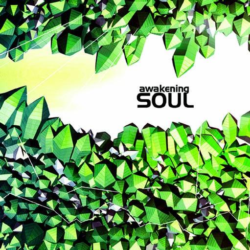 Crystal Matrix Records - .Various - Awakening Soul