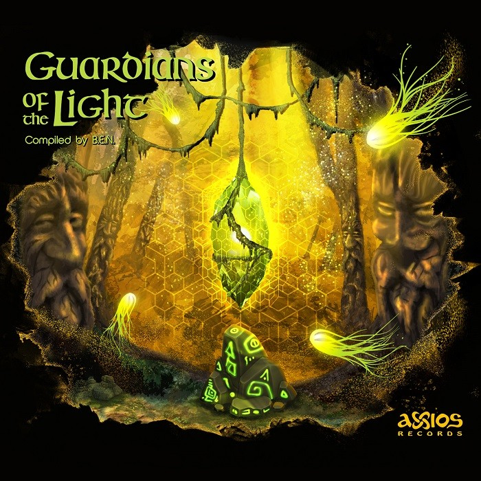 Axios Records - .Various - Guardians of the Light