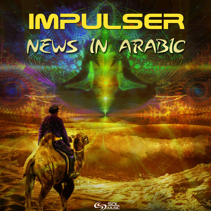 Sol Music - IMPULSER - News In Arabic