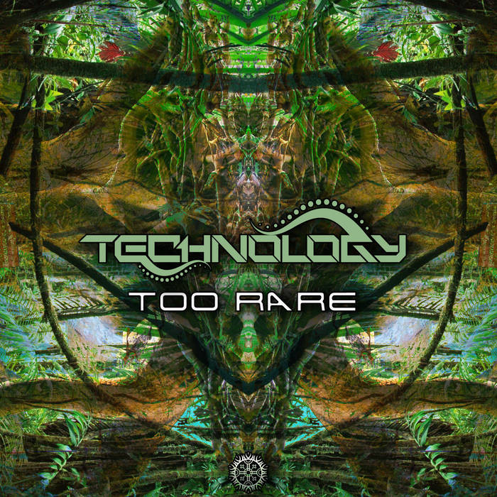Antu Records - TECHNOLOGY - Too Rare