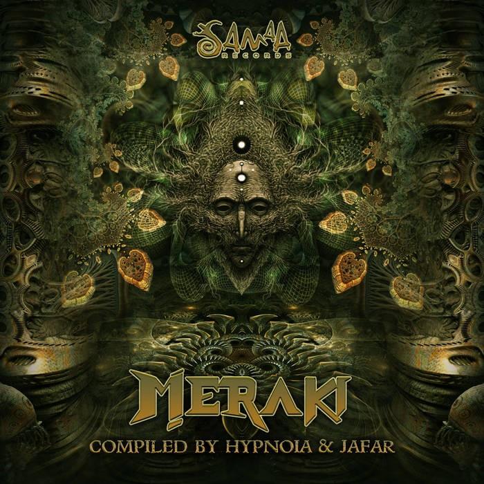 Samaa Records - .Various - Meraki