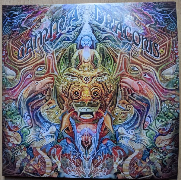 Suntrip Records - .Various - Gamma Draconis