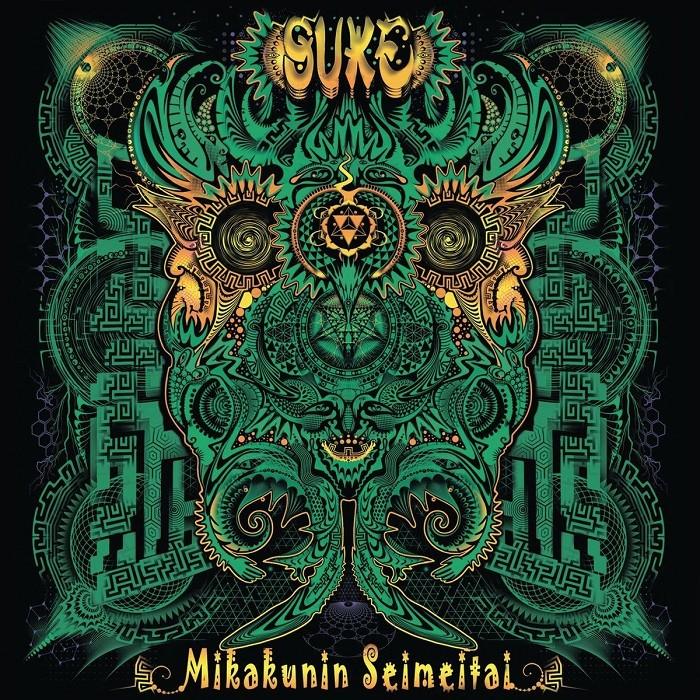 Multifrequency Records - SUKE - Mikakunin Seimeitai