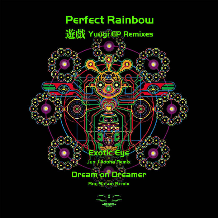 Matsuri Digital - PERFECT RAINBOW - Yuugi EP Remixes