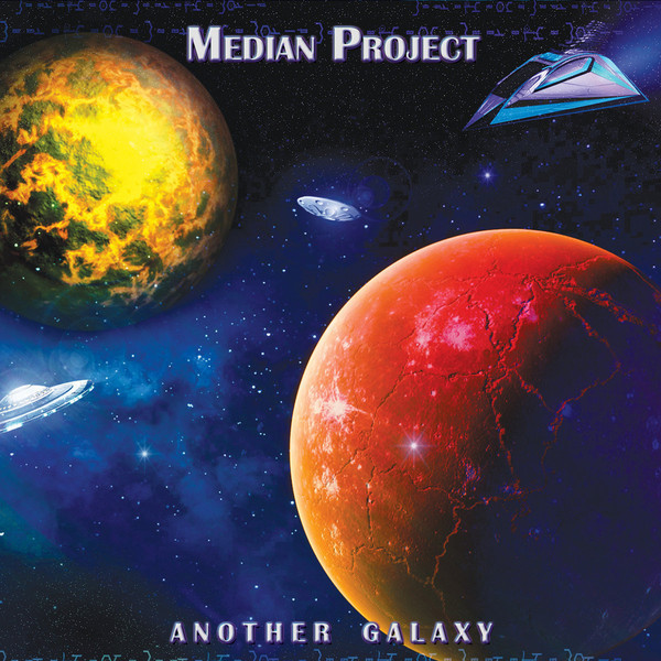 Suntrip Records - MEDIAN PROJECT - Another Galaxy