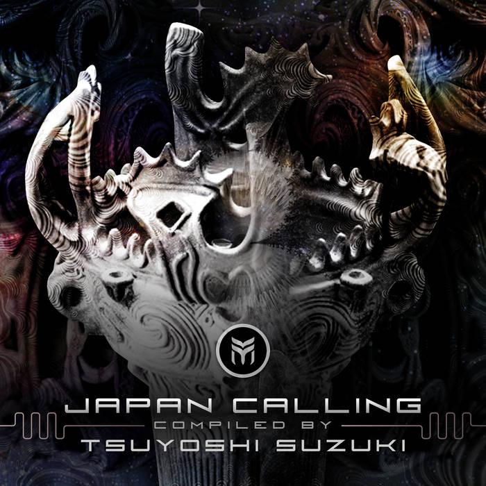 Future Music - TSUYOSHI SUZUKI - Japan Calling