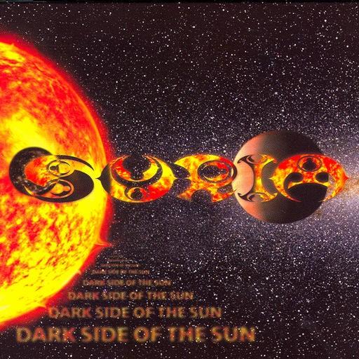 Deja Vu Records - SURIA - Dark Side of the Sun