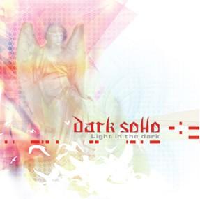 Alchemy Records - DARK SOHO - Light in the dark