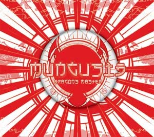 Deja Vu Records - MUNGUSID - Dragons Master
