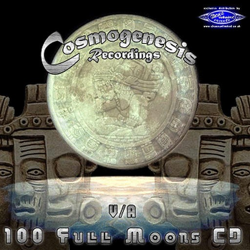Cosmogenesis Recordings - .Various - 100 Full Moons