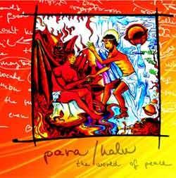 Parvati Records - PARA HALU - the world of peace