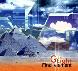 Deja Vu Records - G-LIGHT - final element