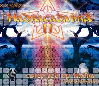 Hadra Records - .Various - Hadracadabra II
