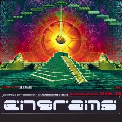 Shaman Films Records - .Various - Engrams 1- Luminaria 2012
