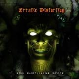 MMD Records - .Various - Erratic Distortion