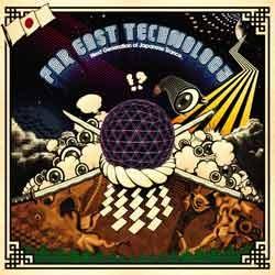 Elf Music - .Various - far east technology