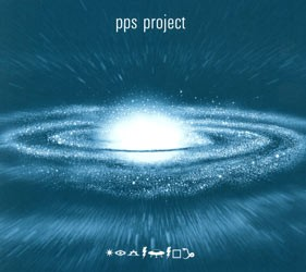 Hadshot Haheizar - PPS PROJECT - dream cycle