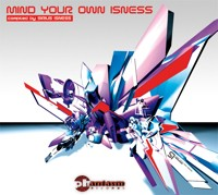 Phantasm Records - .Various - Mind Your Own Isness Compiled By Sirius Isness