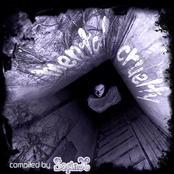 Mental Cruelty Records - .Various - Mental Cruelty