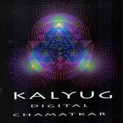 Dada Music - KALYUG - digital chamatkar